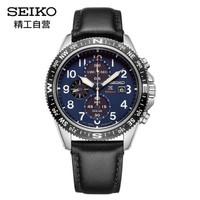 京东PLUS会员:SEIKO 精工 PROSPEX潜水系列 SSC737P1 男士太阳能腕表
