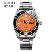 SEIKO 精工 SRPC55J1 5号 橘盘水鬼 机械男表