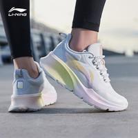 LI-NING 李宁  ARHQ336-3 女士跑鞋
