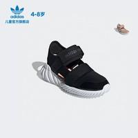 adidas 阿迪达斯 三叶草 DOOM SANDAL C 小童运动凉拖鞋