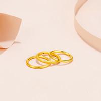 ZLF 周六福  AD011384 硬金黄金戒指 *2件