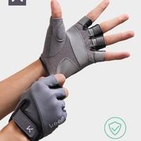 keep 10515 半指运动手套