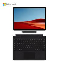 微软Surface Pro X 典雅黑+典雅黑键盘+超薄触控笔 | 二合一平板电脑