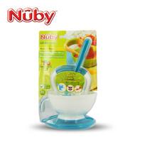 Nuby 努比 婴儿研磨碗辅食工具 研磨碗带勺