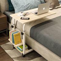 移动专享:米囹 可移动升降床边懒人电脑桌 白枫木(侧边款)