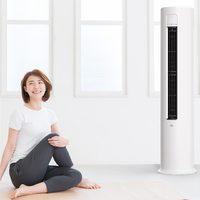 新品发售:MI 小米 KFR-51LW/N1A1 立柜式空调 新1级能效 2P