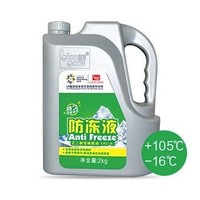 标榜 BC-1002-2 水箱宝 0℃ 红色/绿色 2kg