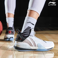百亿补贴:LI-NING 李宁 男款闪击7VII篮球专业比赛鞋
