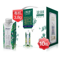 京东PLUS会员:蒙牛 特仑苏有机纯牛奶 250ml*10盒+界界乐 乳酸菌饮料 100ml*20瓶 *2件