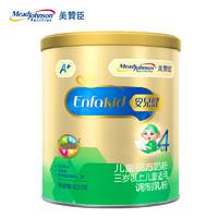 苏宁SUPER会员:MeadJohnson Nutrition 美赞臣 安儿健A+ 儿童配方奶粉 4段 900g