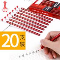 上海 中华牌6610 大皮头铅笔 HB铅笔 学生铅笔 书写铅笔