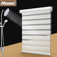 自己动手系列—安装遮光窗帘