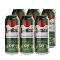 博世纳啤酒 (Pilsner Urquell) 捷克进口 皮尔森 黄啤酒 500ml*6罐