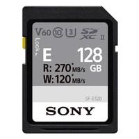 SONY 索尼 E系列 SF-E128 UHS-II SD存储卡 128GB