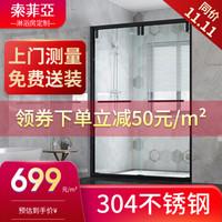 索菲亚定制卫浴简易淋浴房不锈钢一字型淋浴屏风玻璃隔断卫生间移门沐浴房推拉式淋雨房 升级长虹玻璃(+300元/平方)