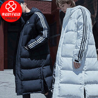 Adidas阿迪达斯官网男装 2020冬季新款官方运动服户外训练保暖加厚防风长款羽绒服休闲连帽外套