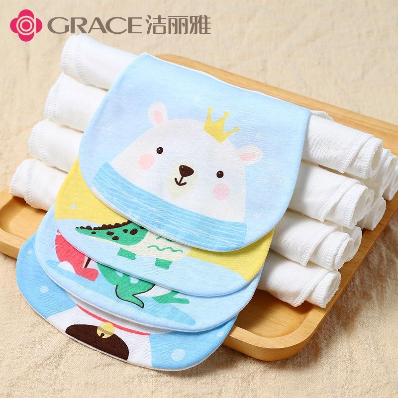 grace 洁丽雅 婴儿纯棉吸汗巾 5条装