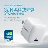 Anker氮化镓 USB-C充电器PD30W苹果手机插头适配器Type-C数据线快充iPhone12 白色