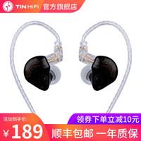 TINHIFI T1 PLUS耳机评测:典型轻HIFI、易推、杂食