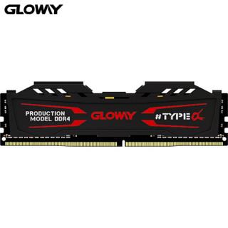 GLOWAY 光威 TYPE-α DDR4 2666MHz 台式机内存