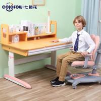 七色花  进口原木 儿童学习桌椅 橡胶木学习桌可升降写字桌学生书桌可升降C330 橡胶木学习桌+5脚带扶手双背椅公主粉