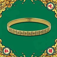 黄金当道,复古又时尚,无法拒绝的周大福独白饰品