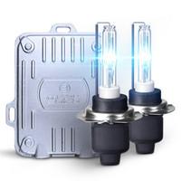 Cnlight 雪莱特 传奇解码HID氙气大灯  H7型号 白光