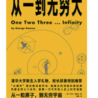 促销活动:亚马逊中国 下载Kindle APP福利