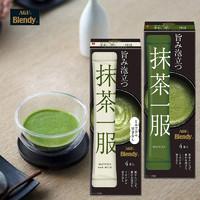 日本进口AGF Blendy抹茶一服醇厚零砂糖无蔗糖抹茶拿铁不含奶4条