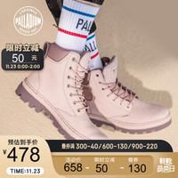 促销活动:京东 PALLADIUM旗舰店 鞋靴品类日