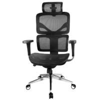 享耀家 SL-T3A 人体工学椅电脑椅 幻影黑 网布坐垫