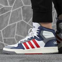 adidas/阿迪达斯NEO ENTRAP MID男款运动休闲鞋板鞋男鞋鞋子