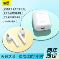 怎么买的值 篇四:平价TWS,真无线蓝牙耳机推荐