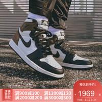 耐克Nike Air Jordan 1 AJ1 OG 小倒钩黑摩卡日本午夜蓝彩色拼接男鞋女鞋篮球鞋 小倒钩555088-105/575441-105 36