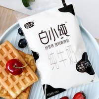 移动专享、促销活动:小米有品App 暖冬火锅节