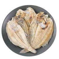 大地鱼干北海特产鱼干干货 方鱼 上汤底料 煲汤250g