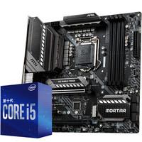 趣味测试 篇十一:谁是 CPU 套装性价比之王?