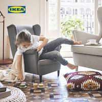 IKEA宜家STRANDMON斯佳蒙儿童扶手椅传统北欧靠背椅小沙发