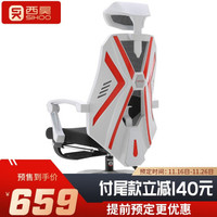 出租屋里的添置的小惊喜:西昊电竞椅开箱组装