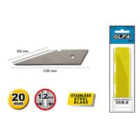 OLFA CKB-2美工刀片 不锈钢厚刀片20mm/2片吸塑装 重型不锈钢切割刀替刃