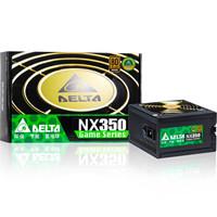 DELTA 台达 NX350 电脑电源 铜牌(85%)350W 非模组化