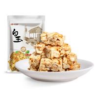 三只松鼠休闲零食四川特产小吃糕点饼干白玉川式花生酥135g/袋 *18件