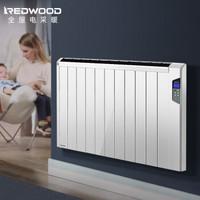 REDWOOD取暖器家用大面积卧室婴儿电暖气壁挂立式电热风节能省电速热超薄暖风机CA220AB-I