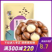 促销活动: 苏宁易购  华味亨品牌日