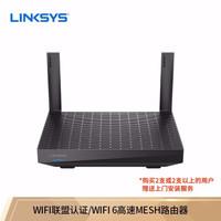 领势 LINKSYS MR7350-AX1800M 双频四 戏优先 *3件