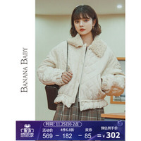 超值黑五、促销活动:京东 bananababy 旗舰店 黑五感恩季