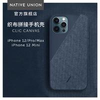 Native Union简约织布手机壳冷淡适用苹果iPhone12/Pro/Max/mini