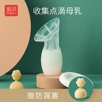 新贝吸奶器手动吸力大正品静音集奶器挤母乳孕产妇产后接拔奶器