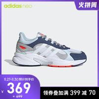 阿迪达斯官网adidas neo CRAZYCHAOS SHADOW男子休闲运动鞋FW3373