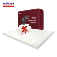 TAIPATEX 泰国天然乳胶床垫 150*200*6.5cm